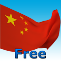 Chinese in a Month Free - icon