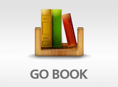 GO Book - читалка - thumbnail