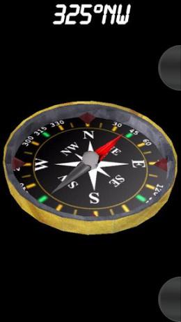 Скриншот компас путешественника