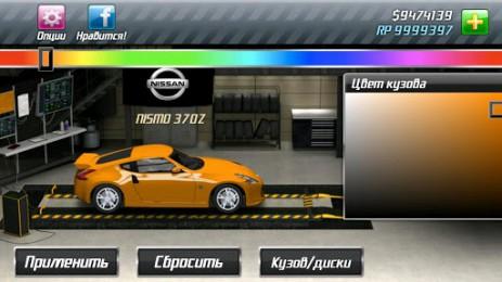 Скриншот Drag Rasing