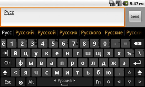 Скриншот Hackers Keyboard – классическая клавиатура
