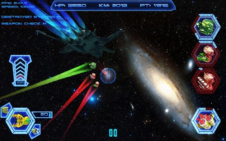 Скриншот звездный рейнджер