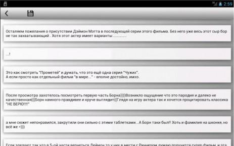 EX.UA фильмы онлайн | Android