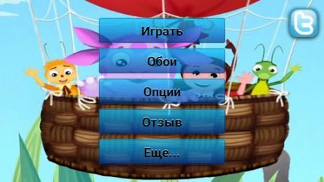 Скриншот Лунтик Пазл и Обои