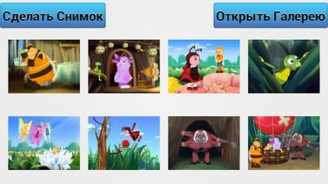 Лунтик Пазл и Обои | Android