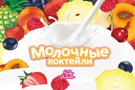 Молочные Коктейли - рецепты - thumbnail