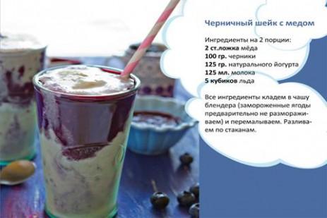 Скриншот Молочные Коктейли — рецепты