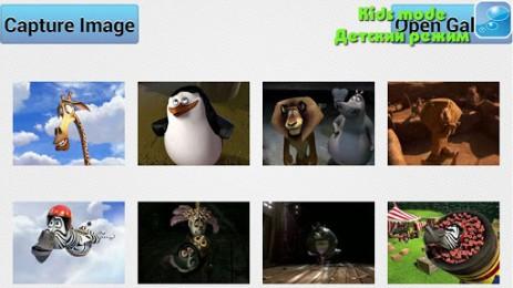 Скриншот Мадагаскар Пазл
