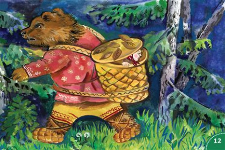 Скриншот Сказка Маша и Медведь