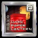 «Lucky Paper Lantern — обои в восточном стиле — » на Андроид