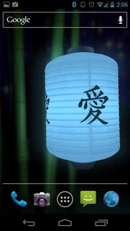 Скриншот Lucky Paper Lantern – обои в восточном стиле