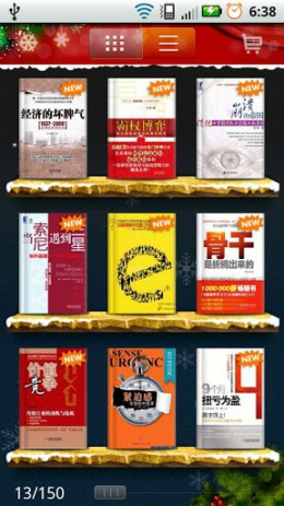 GO Book - читалка | Android