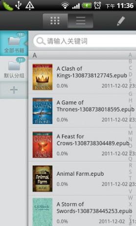 Скриншот GO Book – читалка