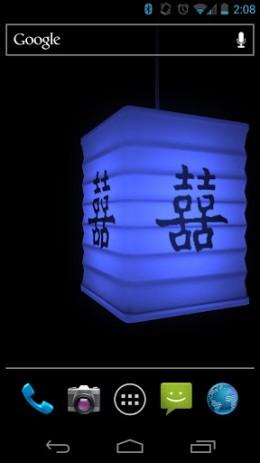 Lucky Paper Lantern - обои в восточном стиле | Android