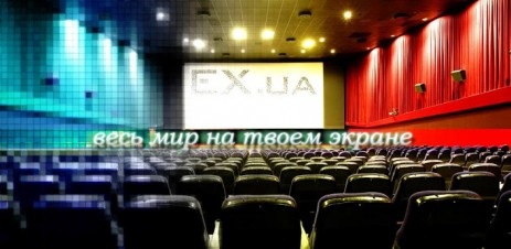 EX.UA фильмы онлайн - thumbnail