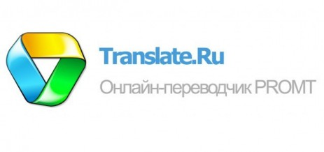 Translate.Ru - thumbnail