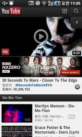 30 Seconds to Mars Music Video | Android