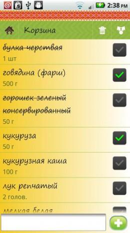 Пан Галушка - кулинарная книга | Android