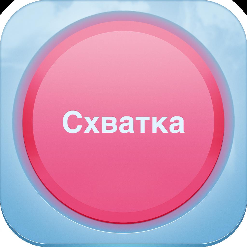 Cover art of «Пора в роддом» - icon