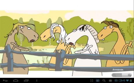 Поющие Кони 2 (horse choir) - thumbnail