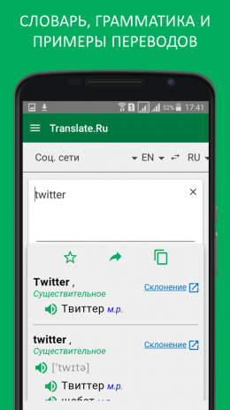 ru mobile