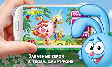 Смешарики - игры и мультики | Android
