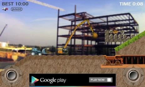 Скриншот управление тракторами