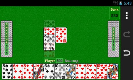 Скриншот Тысяча II+