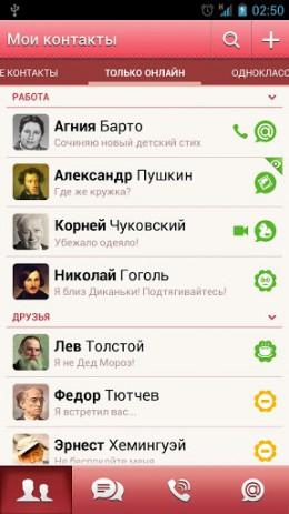 Скриншот Тема для Агента