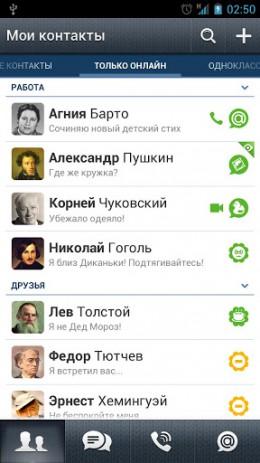 Скриншот Свитер – Тема для Агента
