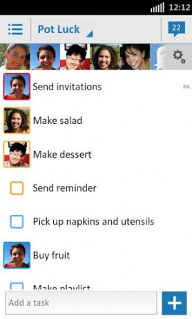 Скриншот ваш идеальный список