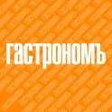 «ГастрономЪ — рецепты от кулинарного журнала» на Андроид
