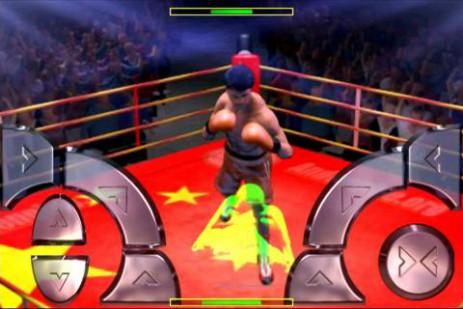 Скриншот чемпионат по боксу