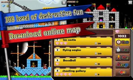 Скриншот сражение игрушек