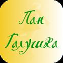 «Пан Галушка — кулинарная книга» на Андроид