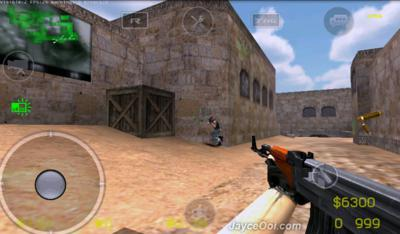 Скриншот Counter Strike 1.6