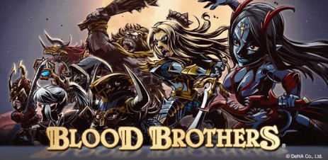 Blood Brothers - thumbnail