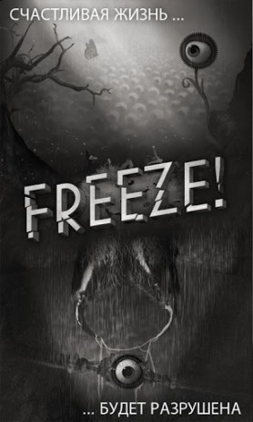 Freeze! | Android