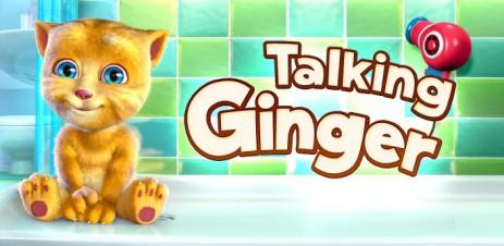 """Poster <span lang=""""ru"""">Talking Ginger</span>"""