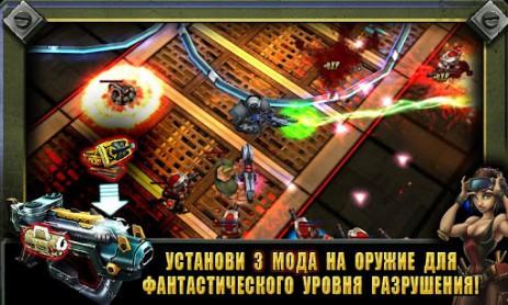 GUN BROS 2 | Android