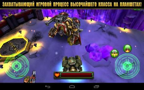 Скриншот война против киборгов