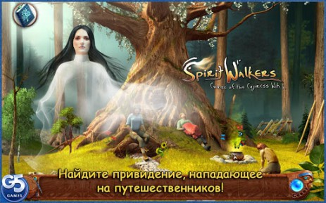 Spirit Walkers | Android