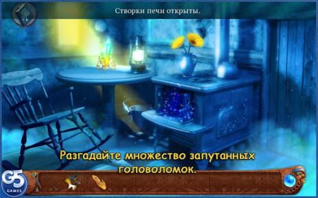 Скриншот Охотники за призраками