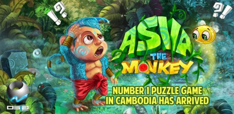 Poster приключения обезьяны Асва — Asva The Monkey