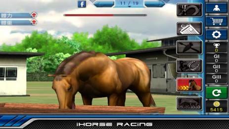 Скриншот скачки