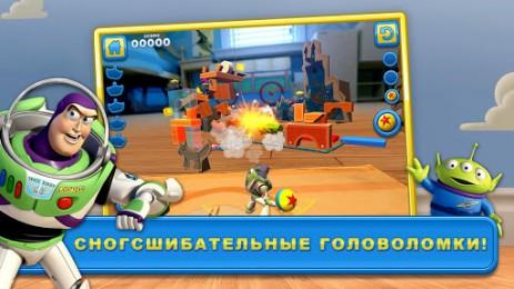 Скриншот История игрушек: Городки
