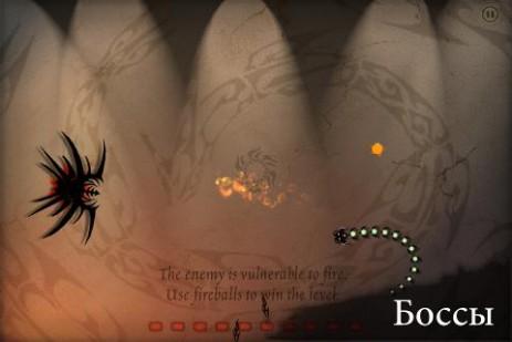 Скриншот змейка