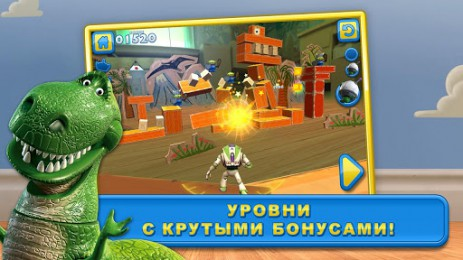 Toy Story | Android
