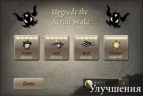Скриншот Змейка HD