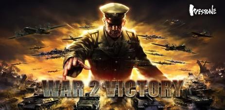 War 2 Victory - thumbnail